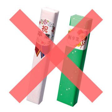 パッケージがシールより小さい商品に×が入った画像