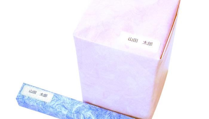 包装の上からお名前のシールを貼っている画像