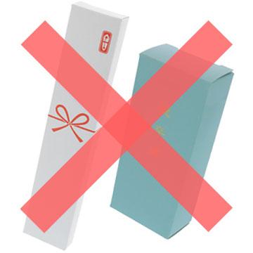のし箱と祝卒業箱に×のついた画像