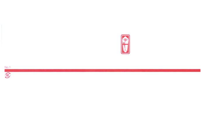 赤棒ののし紙の印字例の画像